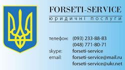Ахтубинская доска объявлений об оказании юридических услуг горячие объявления работа каменск-уральский