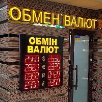 Обменять qiwi на приват 24 uah на яндекс деньги